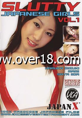 100 x Slutty Japanese Girls #1 Region 1