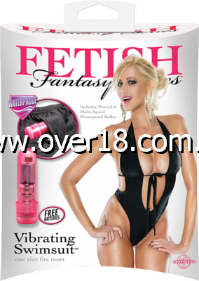 Fetish Fantasy Series Vibrating Swimsuit