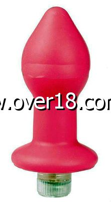 Lily Silicone Vibrating Butt Plug