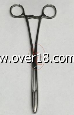 Nipple and Tongue Steel Forceps