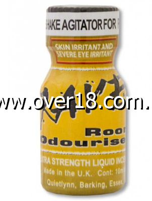 Rave Room Odouriser 10ml