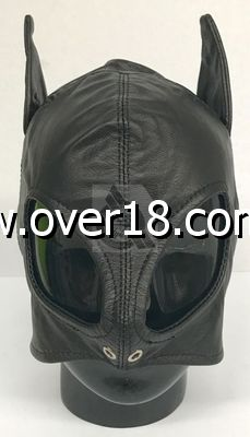 Wicked Wench Leather Feline Hood
