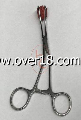 Young Tongue forceps with Curved Handle 17cm